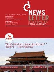建国60年,中国经济蓬勃发展 - Belgian-Chinese Chamber of ...