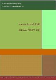 รายงานประจำปี 2554 - IR Plus