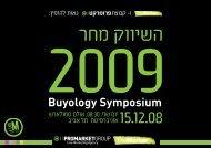 Buyology Symposium