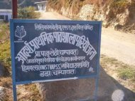 Savidya Upasamiti: 2012-13 Project Renewal - Asha for Education