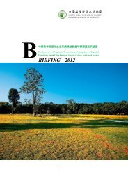 RIEFING 2012 - 中国科学院退化生态系统植被恢复与管理重点实验室