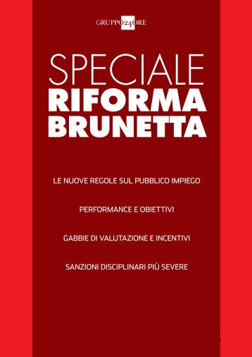 Speciale riforma Brunetta