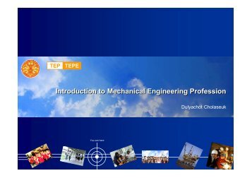 Introduction to Mechanical Engineering Profession - Me.engr.tu.ac.th