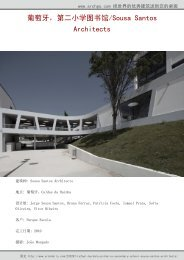 葡萄牙,第二小学图书馆/Sousa Santos Architects - ArchGo!