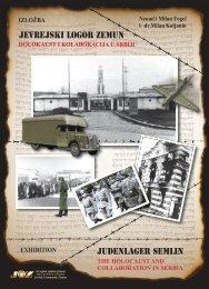 Jevrejski logor Zemun – Holokaust i kolaboracija u Srbiji - Jevrejska ...