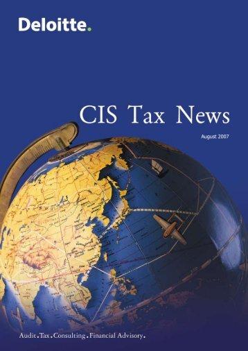 Deloitte CIS Tax News - AmCham