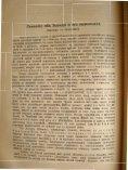 M'MnEPATOPCHAro PYCCHArO rEOrPA$~~EC HArO 06lUECTBA - Page 2