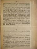M'MnEPATOPCHAro PYCCHArO rEOrPA$~~EC HArO 06lUECTBA - Page 7