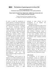 Mechanism of gametogenesis in teleost fish