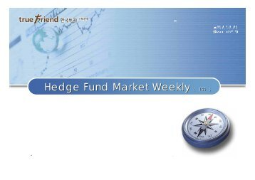 Hedge Fund Market Weekly (제153호) - 한국경제TV