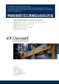 Vis PDF - Damstahl - Page 6