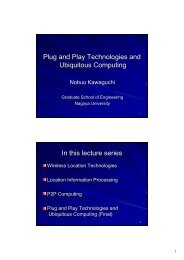 Plug and Play Technologies and Ubiquitous Computing In this ...