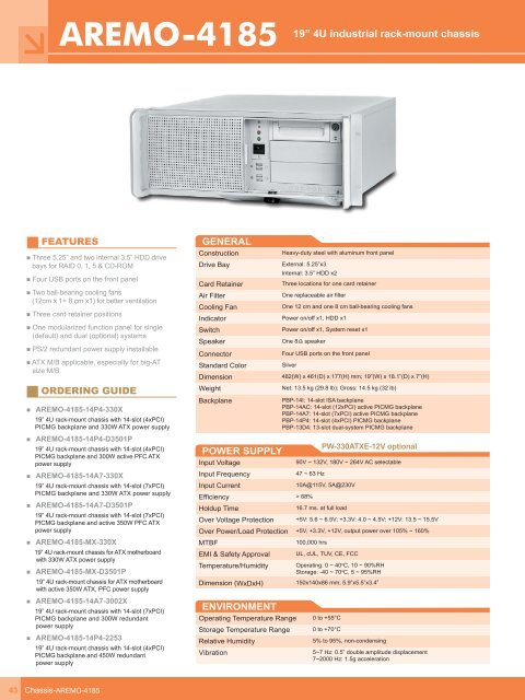 AREMO-4185 19†4U industrial rack-mount chassis - Fabrimex