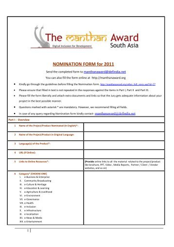 NOMINATION FORM for 2011 - E-paolive.net