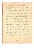 الفلاح الساحر - Page 5