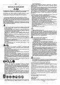 MANUALE ISTRUZIONE - Page 7