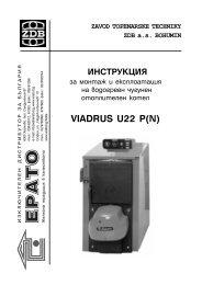 Паспорт на VIADRUS U 22 P ( N ) - Ерато