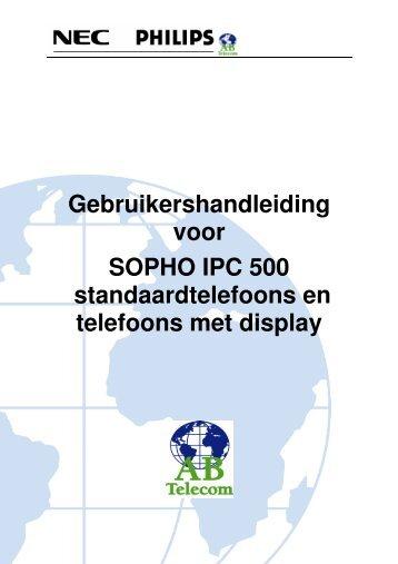 ipc 500