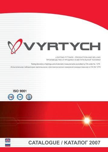 Каталог светильников Vyrtych, класс изоляции I в формате PDF