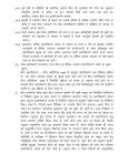 Right to Information - Rajasthan Krishi - Page 4