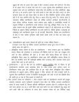 Right to Information - Rajasthan Krishi - Page 5