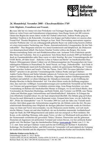 26. Monatsbrief. November 2008 – Cheschwan/Kislew 5769