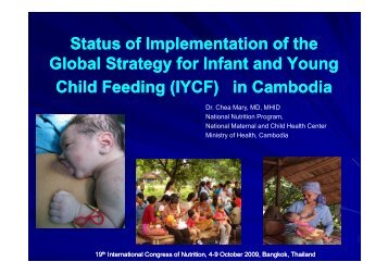 Infant and young child nutrition