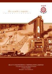 На службе у народа - Heavy Engineering Corporation Limited