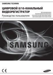 Видеорегистраторы SRD-830/850/870(D/DC)P (7,8Mb)