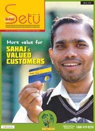 SAHAJ Newsletter March, 2012