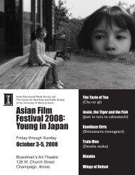 October 3-5, 2008 - Asian Educational Media Service
