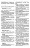 De Fecha: 24/07/2011 - Revista Asesor Empresarial - Page 7