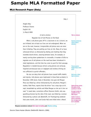 essay for technology communication neural