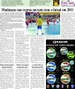 REGRAS - Jornal do Futsal - Page 3