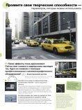 Nikon D5100 - Page 6