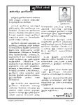 Inner Page.pmd - Civil Supplies and Consumer Protection Department - Page 4
