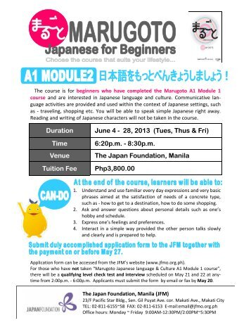 1. MARUGOTO A1 Module 2 Flyer - The Japan Foundation, Manila