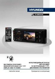 H-CMD4030.pdf (452.53 кб) - Hyundai Electronics