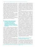 Н А У Ч Н О - Page 4