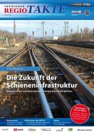 Die Zukunft der Schieneninfrastruktur - Fachbereich 4: HTW Berlin