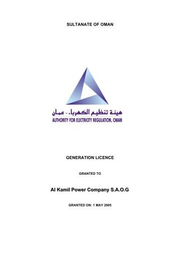 Al Kamil - authority for electricity regulation, oman