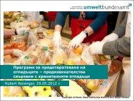 Програми за предотвратяване на отпадъците ...