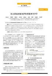 Page 1 2010 5% 29 лдд 9 дв aww@ Uil їД Gas Storage and ...