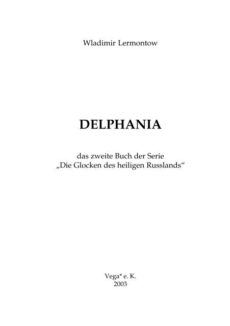 DELPHANIA