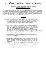 Admission Rules for session 2013-14.
