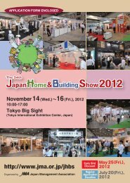 Japan Home & Building Show Where You Meet New Business ...