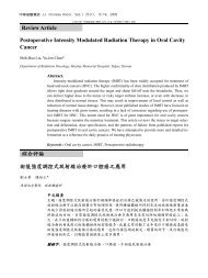 Review Article Postoperative Intensity Modulated Radiation Therapy ...