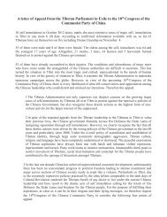 A letter of Appeal from the Tibetan Parliament in Exile to the 18th ...