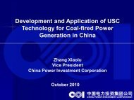 Introduction and the Issues of USC Technology in China