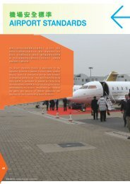 第八章機場安全標準Chapter 8 Airport Standards - 民航處